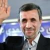 Ahmedinejadın torun sevinci